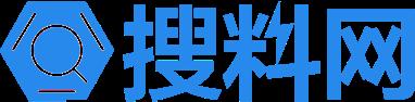 搜料logo