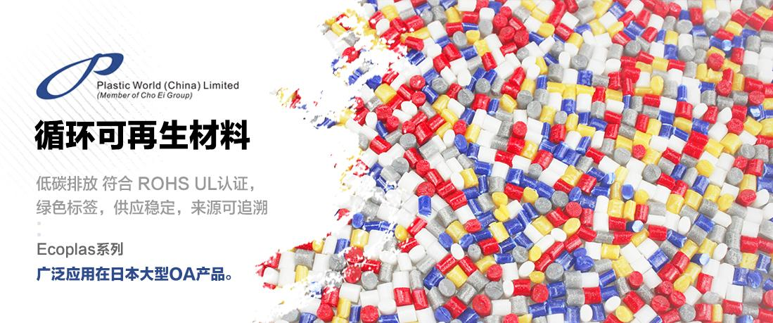 日彩化工(中国)有限公司